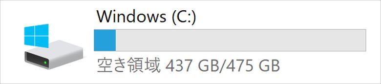 ThinkPad P1 Gen3 スペック3
