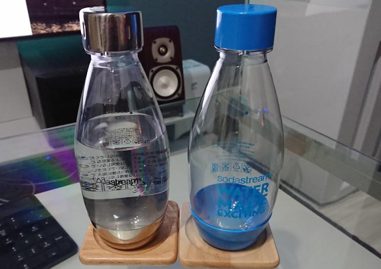 sodastreamminideluxe_bottle1