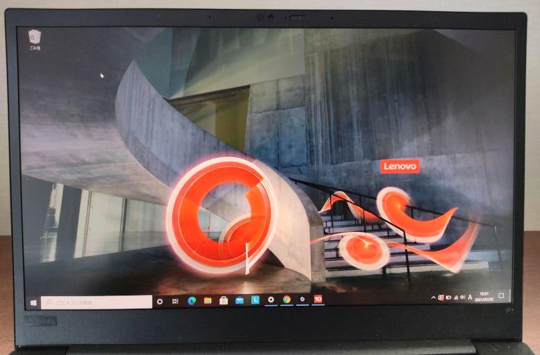 ThinkPad P1 Gen3 ディスプレイ