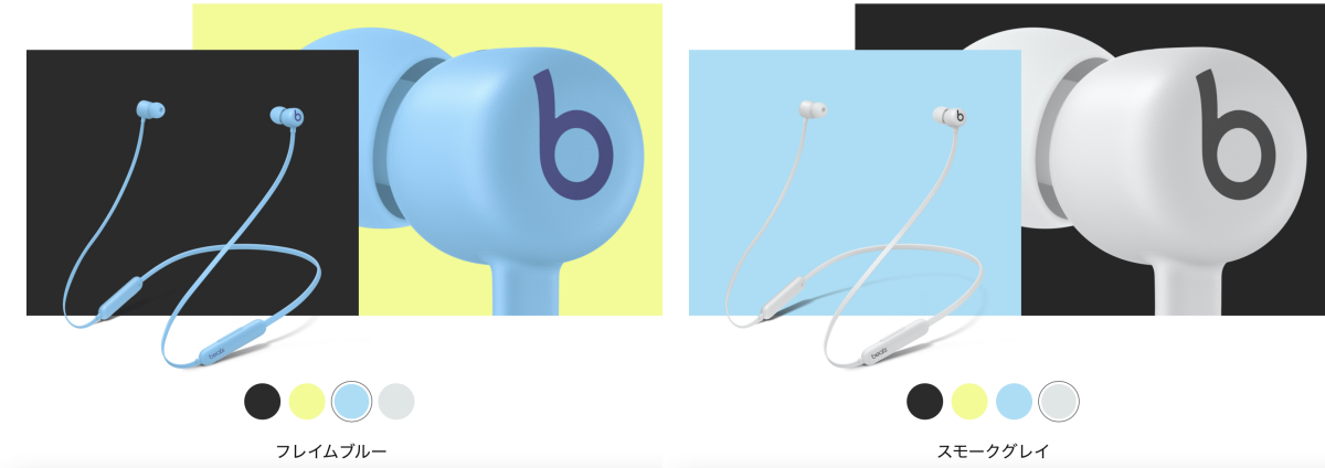 beats Flex Color (2)
