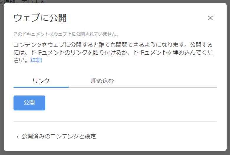Googleサービス指南書