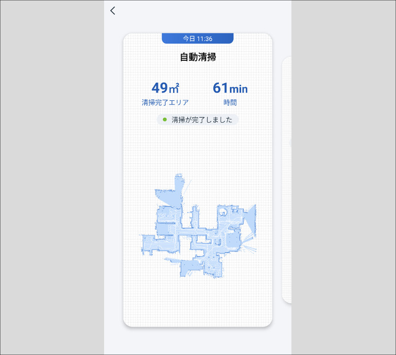 ECOVACS DEEBOT N7 アプリ