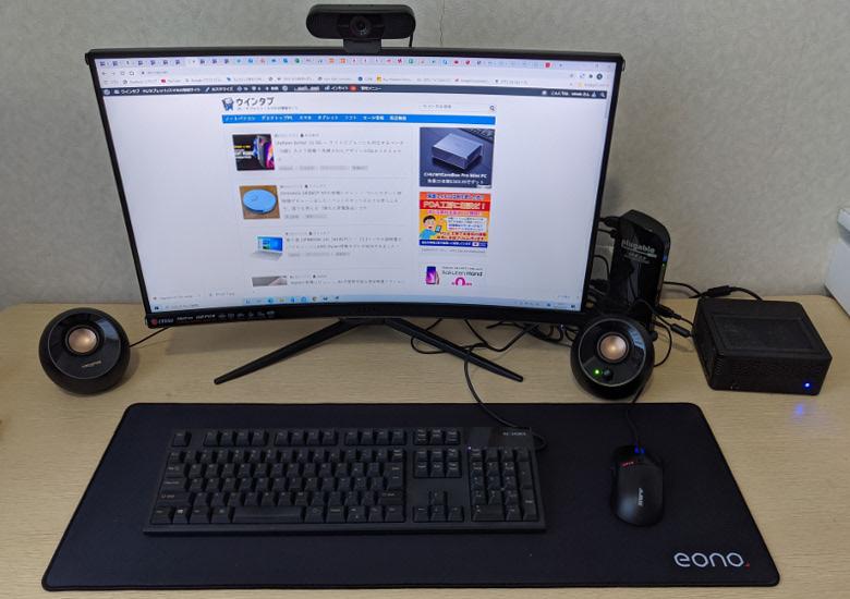 Eono 大型マウスパッド