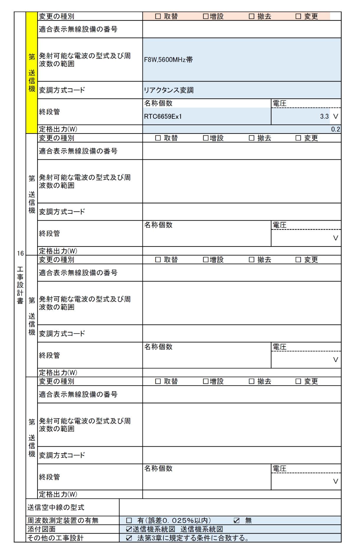 kouji_sample_2
