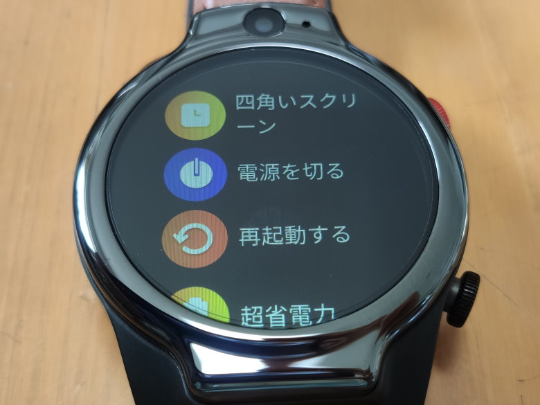 power button_menu