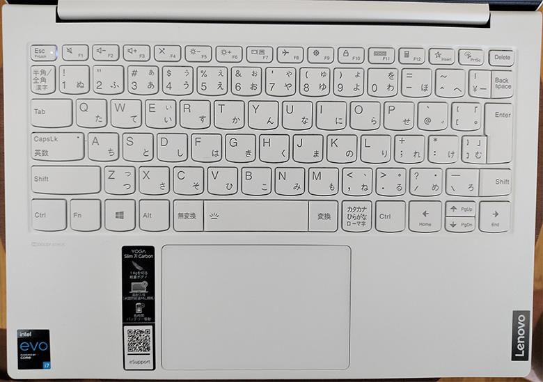 Lenovo Yoga Slim 750i Carbon キーボード