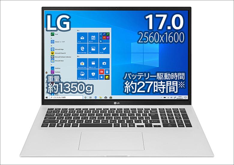 LG gram 17Z90P