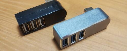 USBポートの不足しがちなタブレットPCやモバイルノートには、密着型の回転式USBハブがおすすめ!
