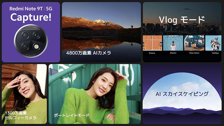 Xiaomi Redmi Note 9T 画像2