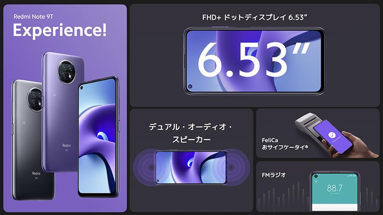 Xiaomi Redmi Note 9T 画像3