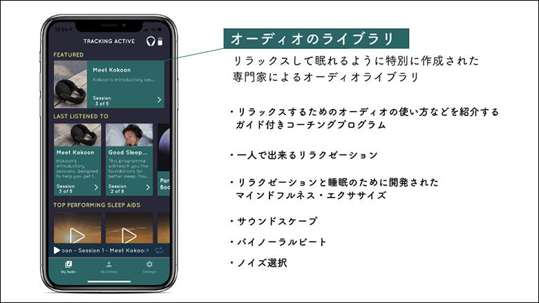 専用アプリ2
