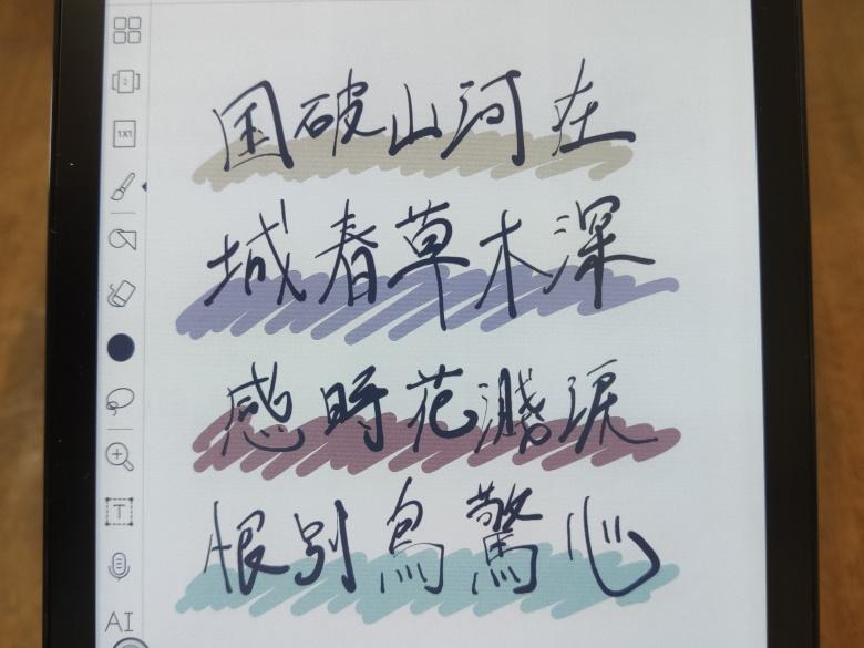 color disp_note