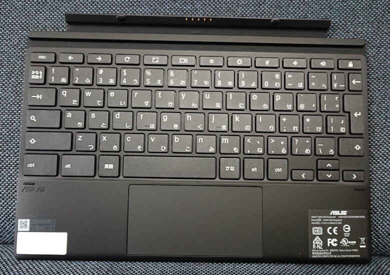 chromebook_CM3_keyboard_front