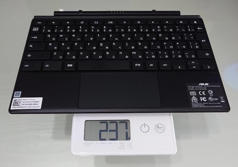 chromebook_CM3_keyboard_weight