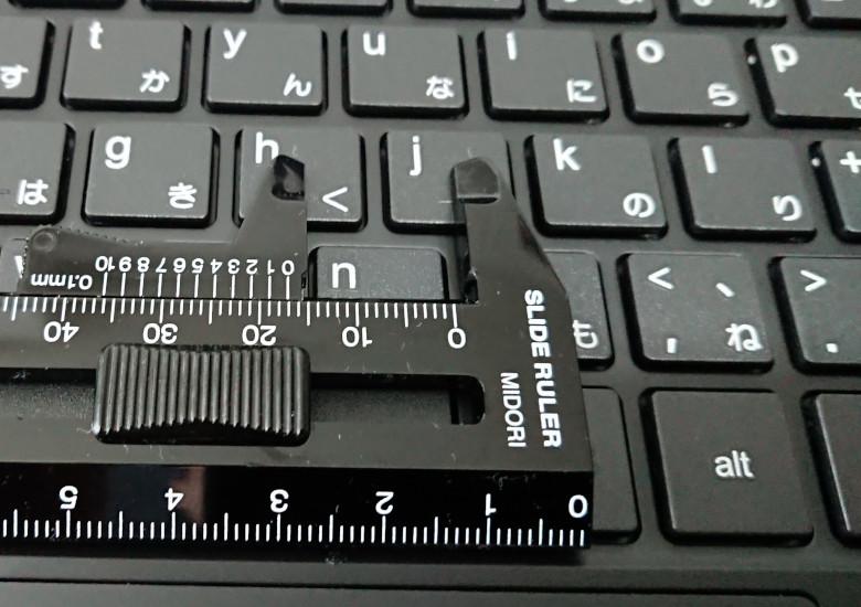 chromebook_CM3_keypitch