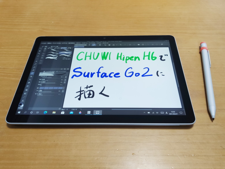 chuwi hipen h6_with_surface go2