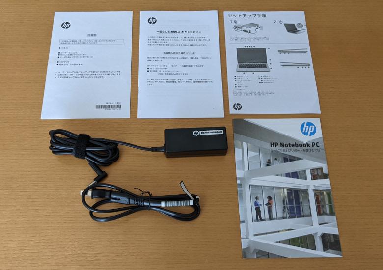 HP ProBook 635 Aero G7 同梱物