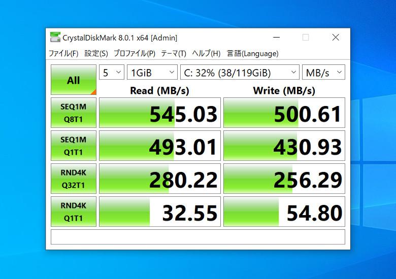 HP ProBook 635 Aero G7 Crystal Disk Mark