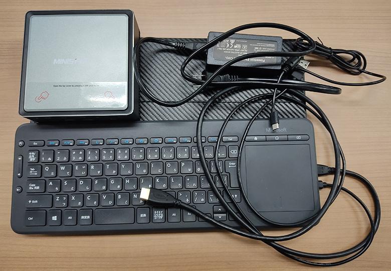 Minisforum U820 収納