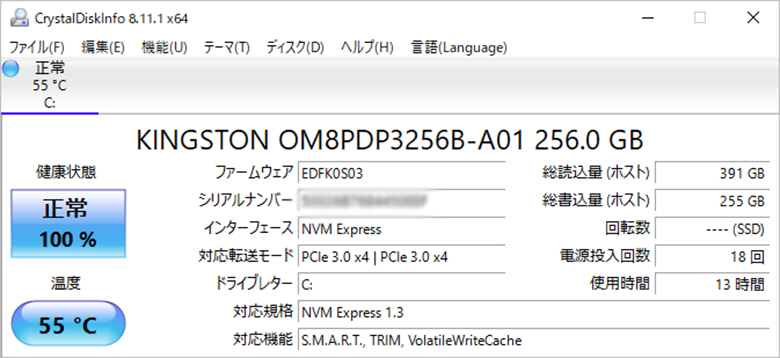 Minisforum U820 SSD