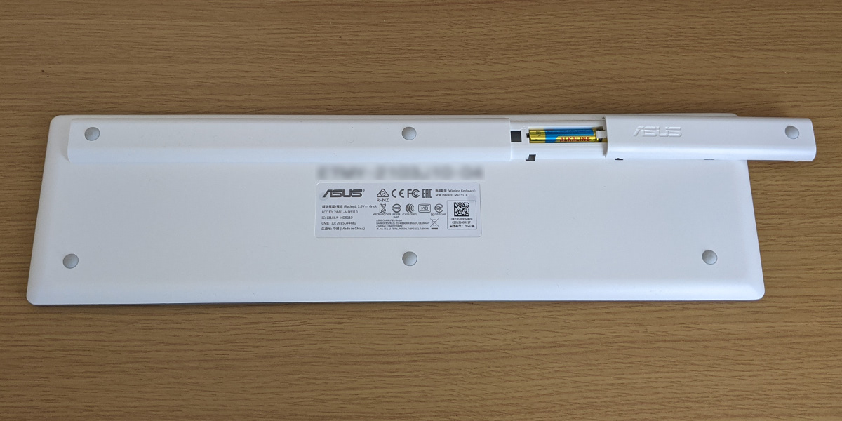 ASUS Zen AiO 24 A5401W キーボード底面