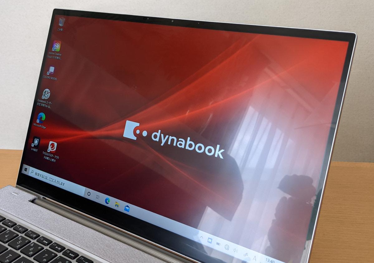 dynabook FZ/HP ディスプレイ
