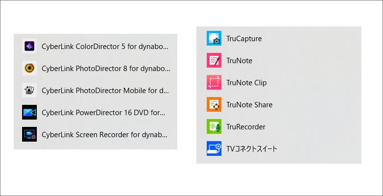 dynabook FZ/HP アプリ