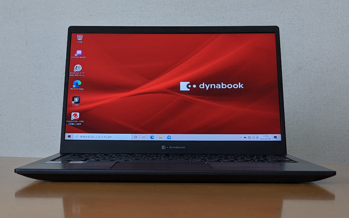dynabook GZ/HP 正面