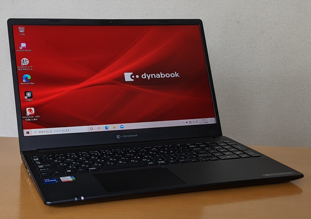 dynabook PZ/HP