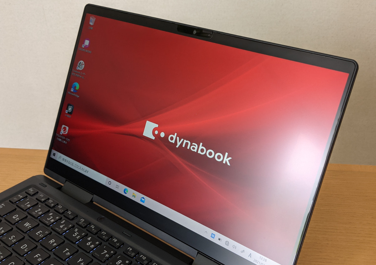 dynabook VZ(VZ/HP)ディスプレイ