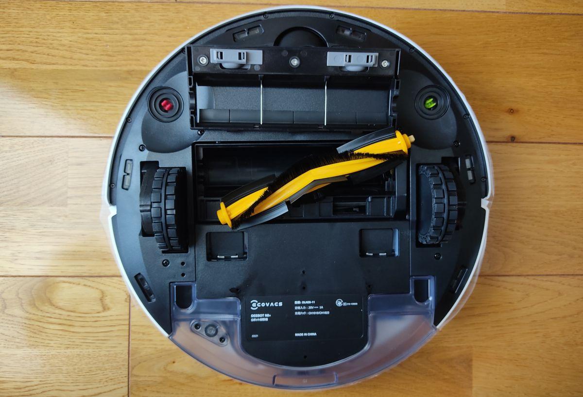 ECOVACS DEEBOT N8+ 裏面メンテナンス