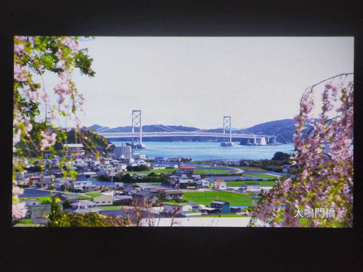 tokushima_01_naruto