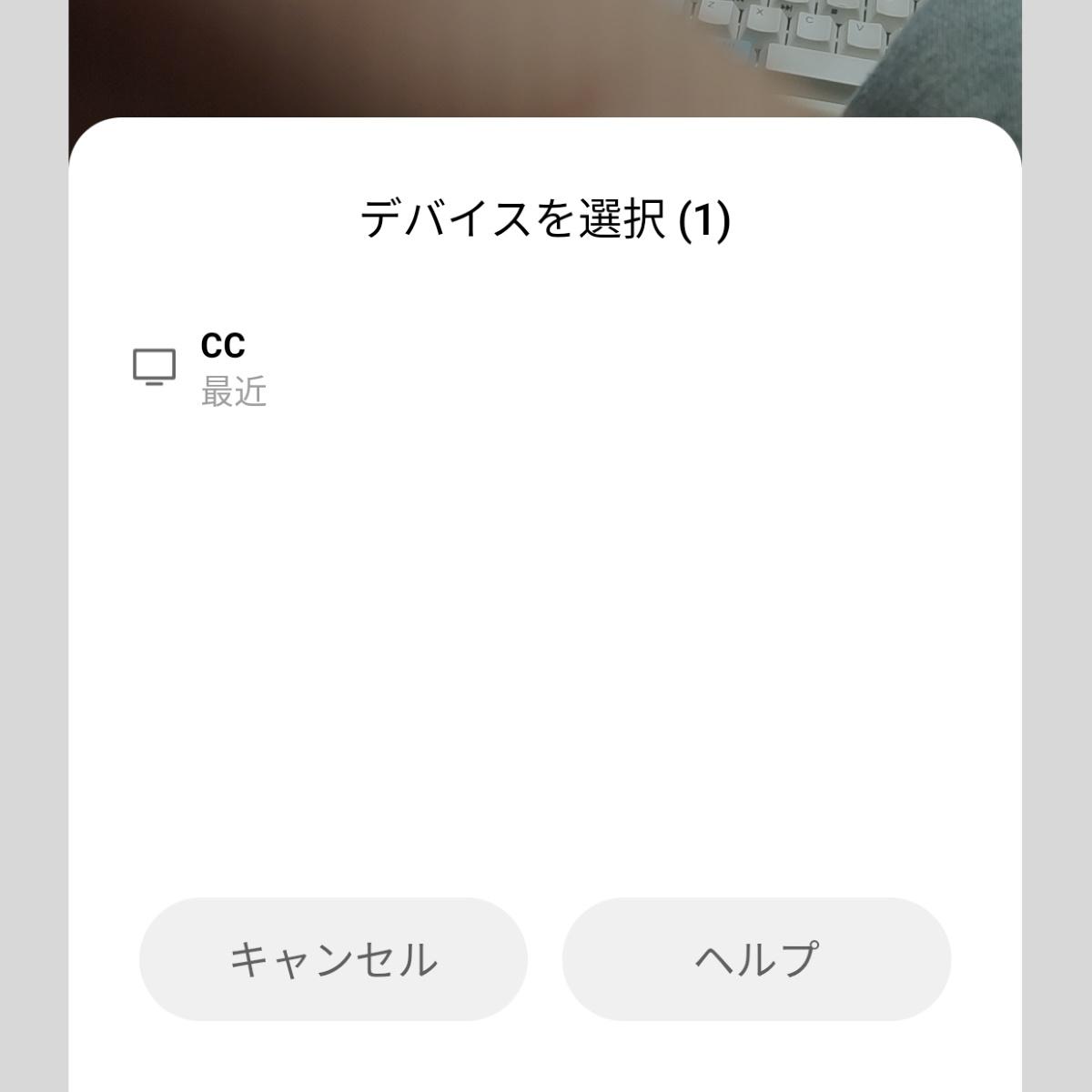 cast_smapho_02
