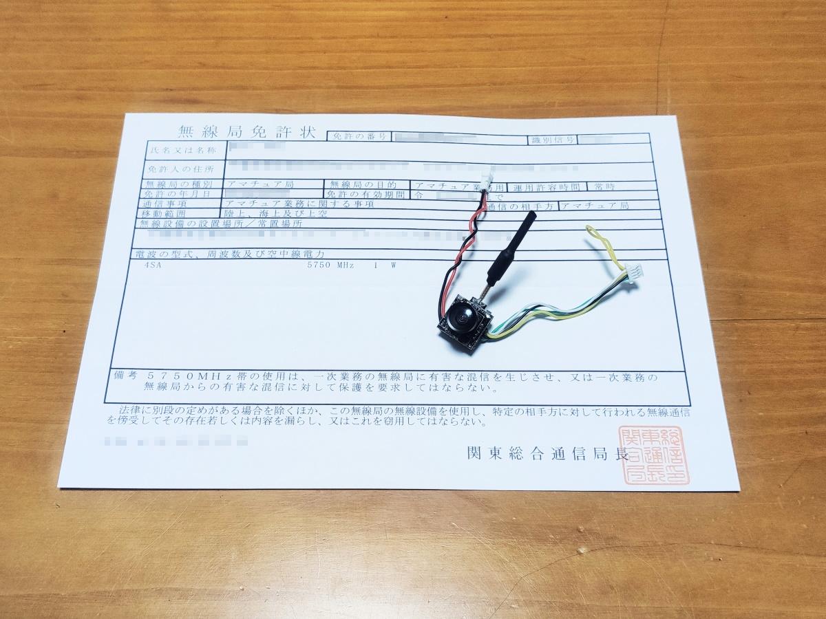 kaikyoku_license