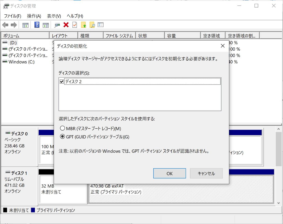 disk_01