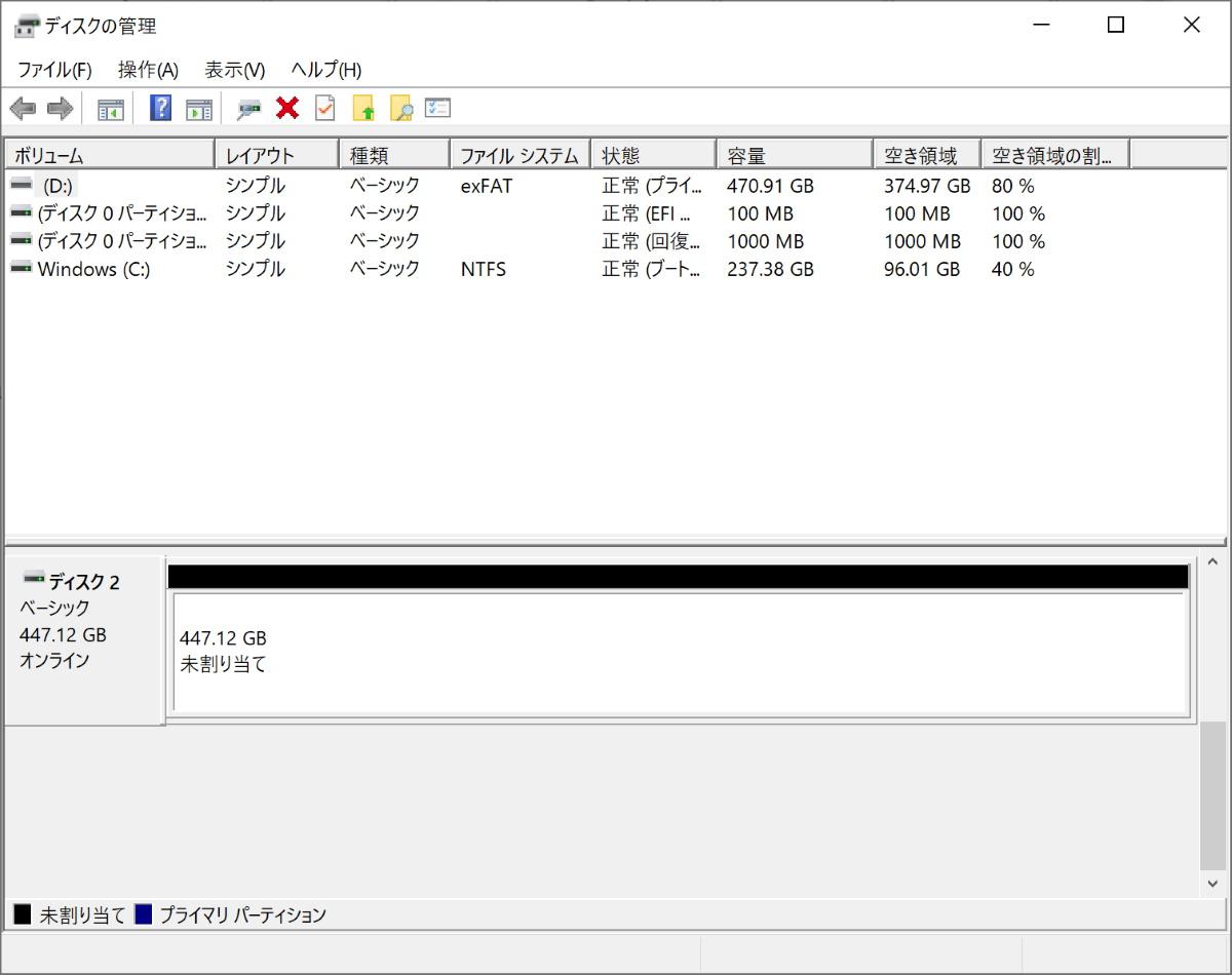 disk_02