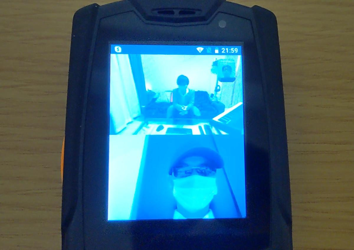 AGM M7 Skype
