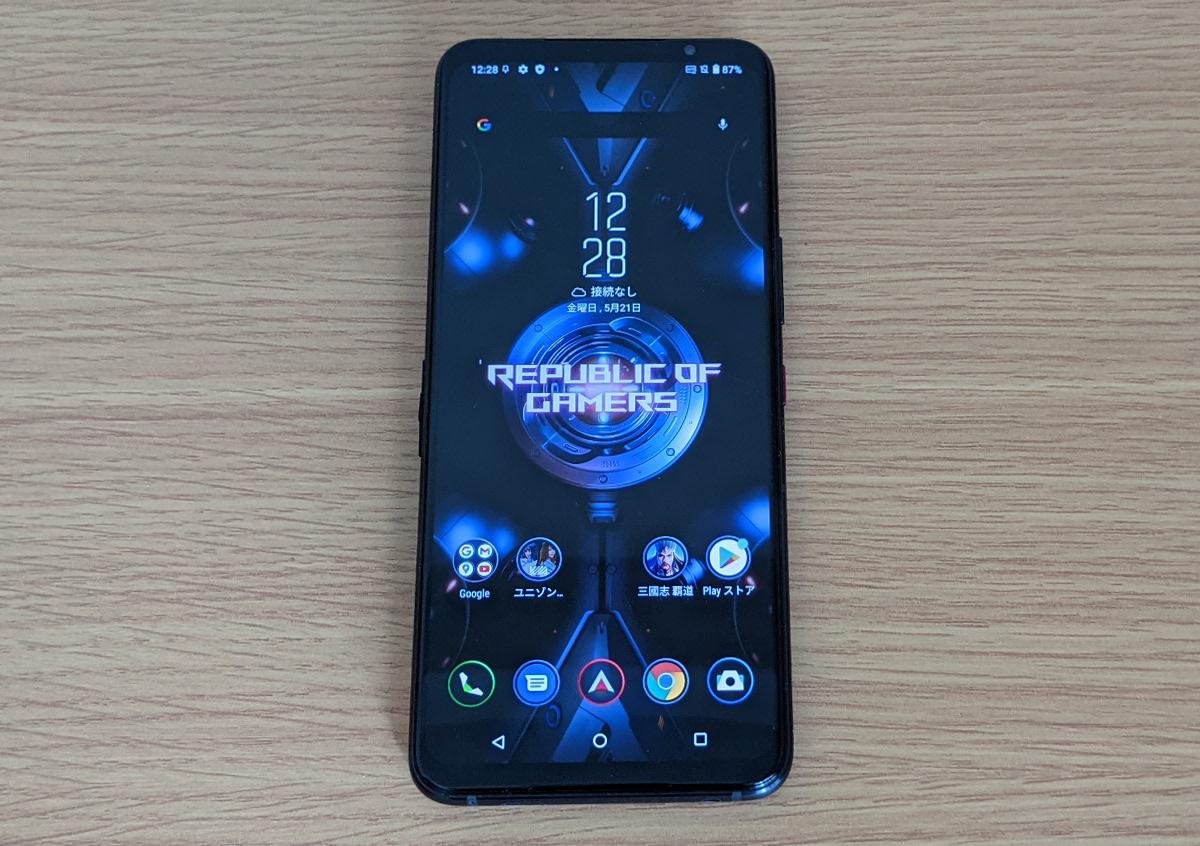 ASUS ROG Phone 5 前面1