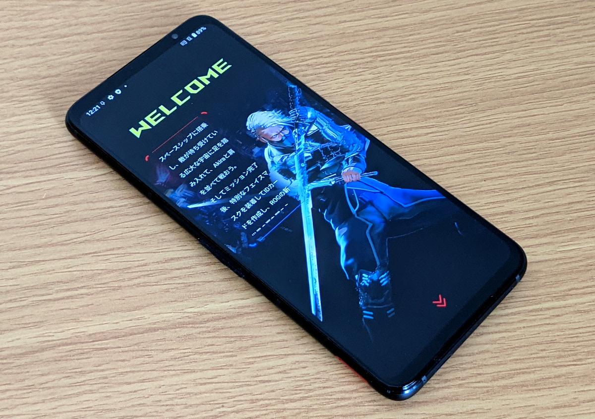 ASUS ROG Phone 5 レビュー