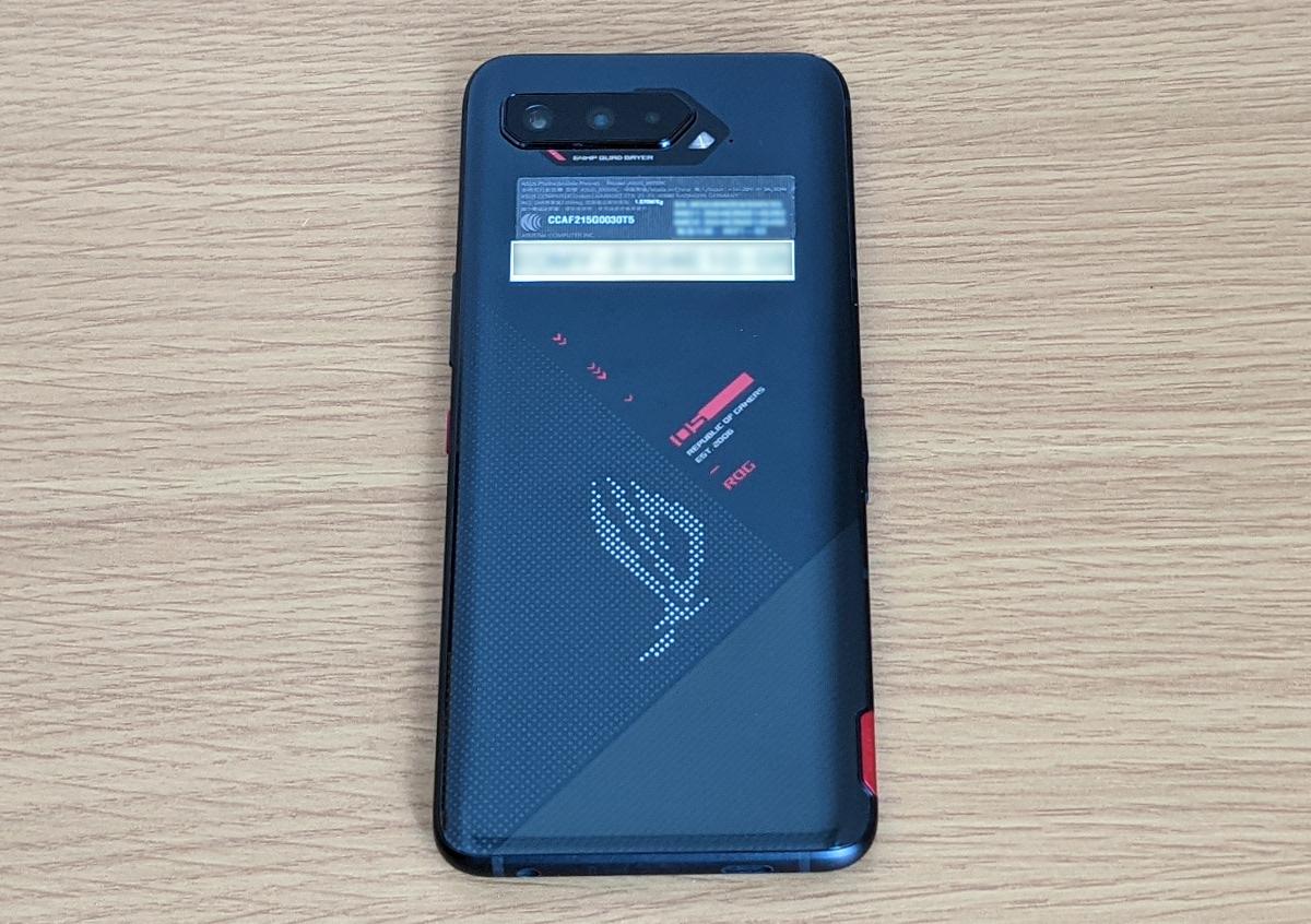 ASUS ROG Phone 5 背面