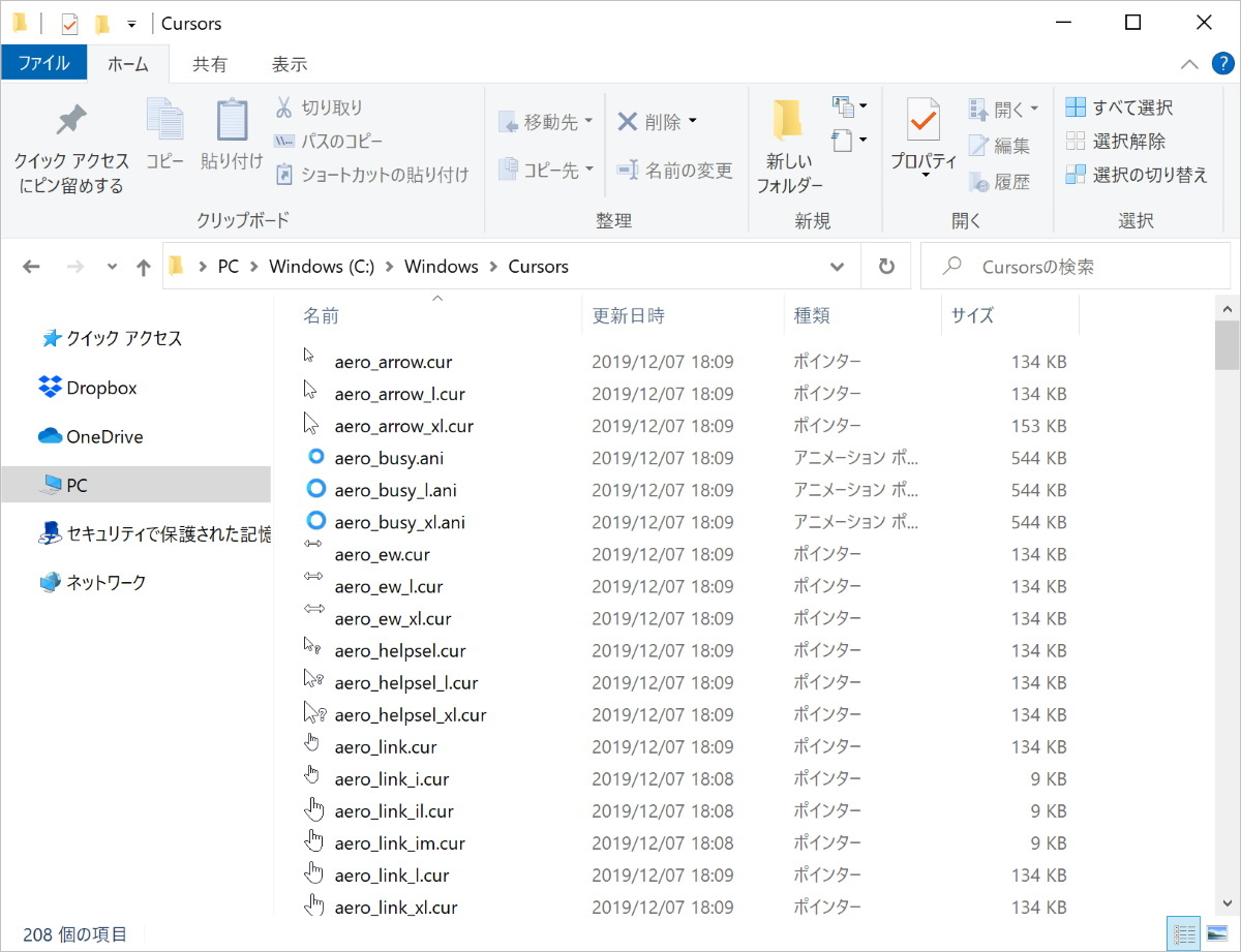 cursors_folder
