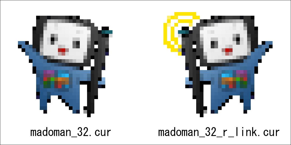 madoman_cursor