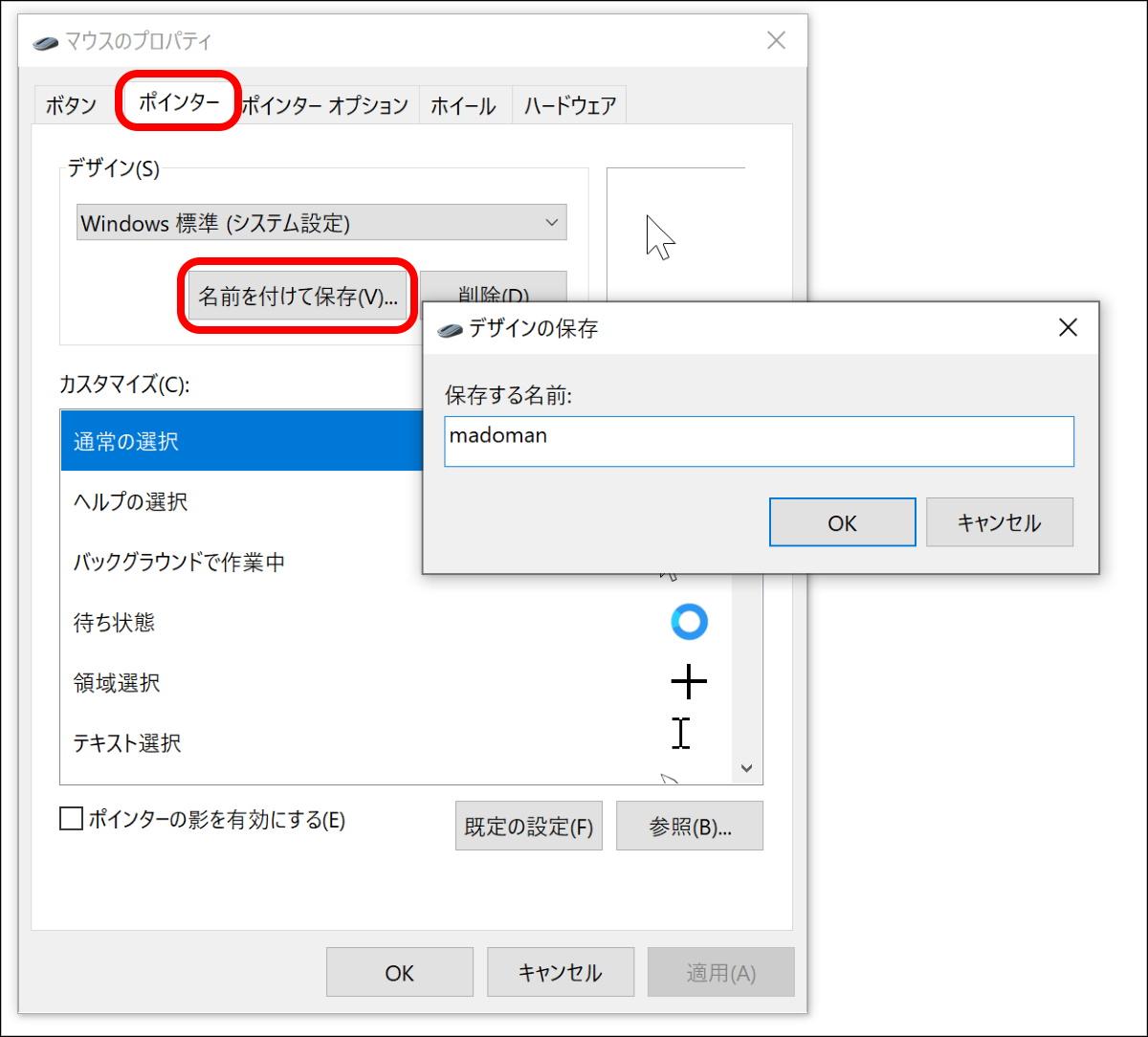 m_property_01_set name