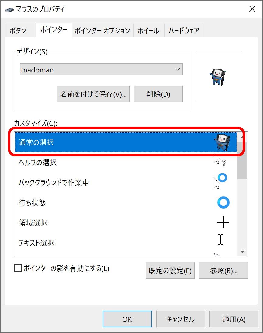 m_property_04_change