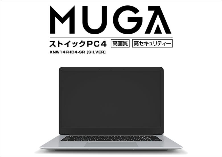 ドン・キホーテ MUGA ストイック PC4