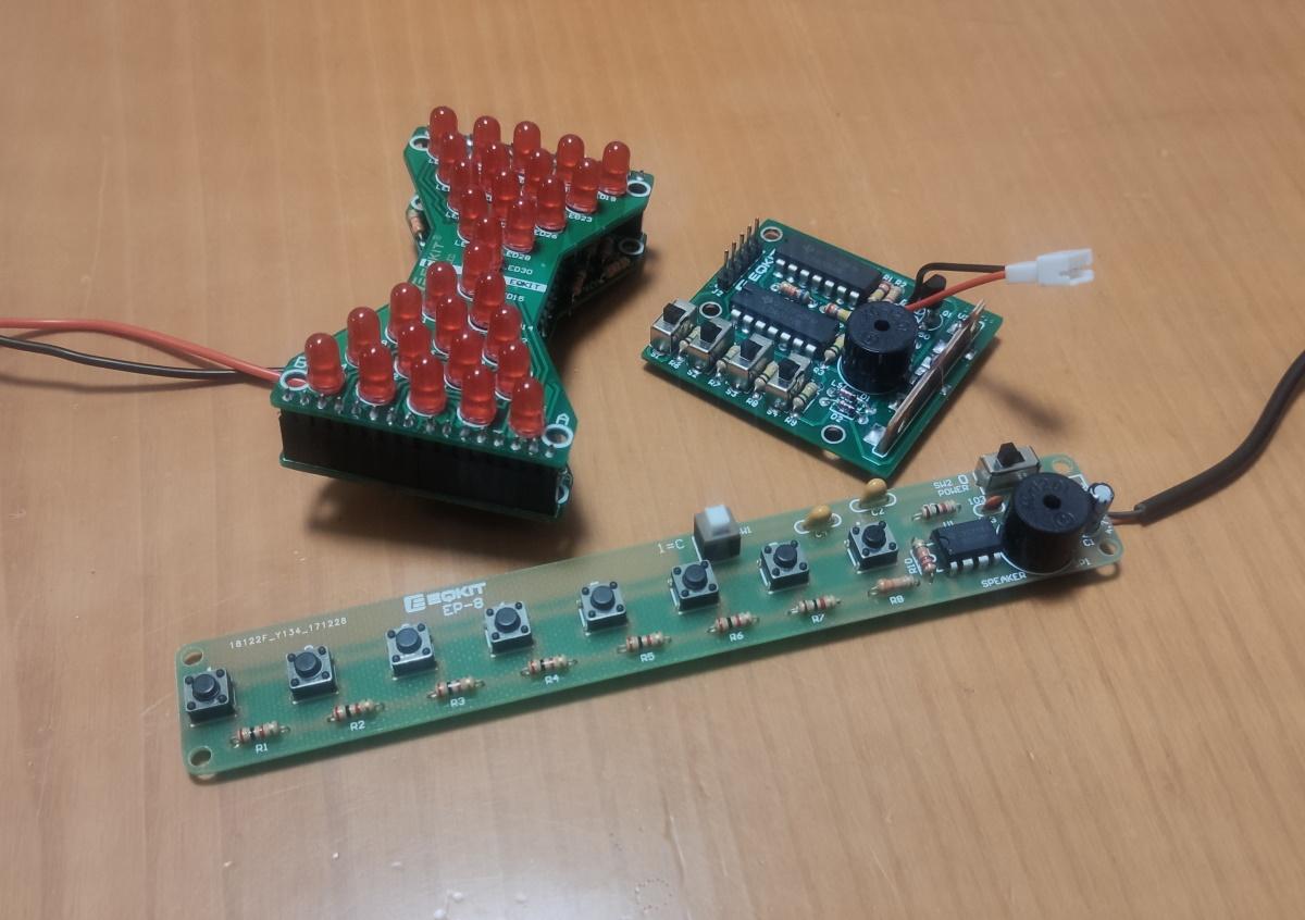 banggood_electronic work_easy