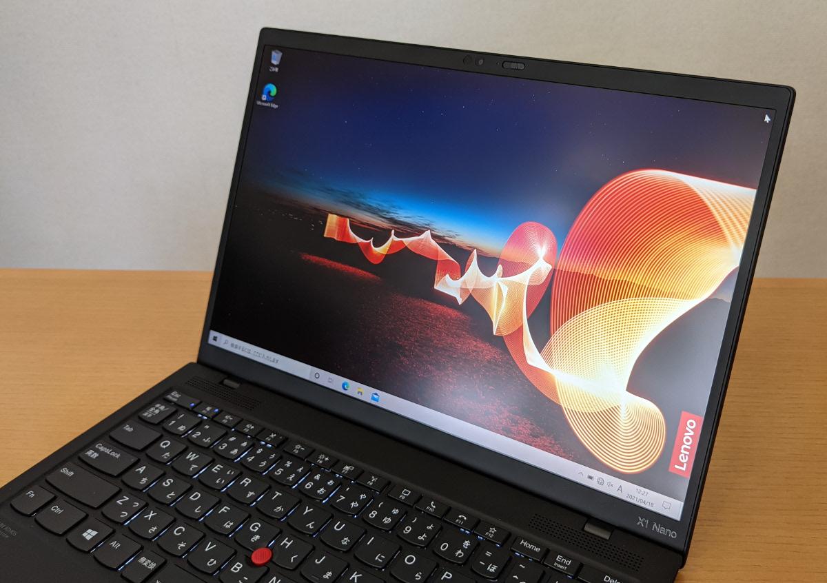 Lenovo ThinkPad X1 Nano ディスプレイ