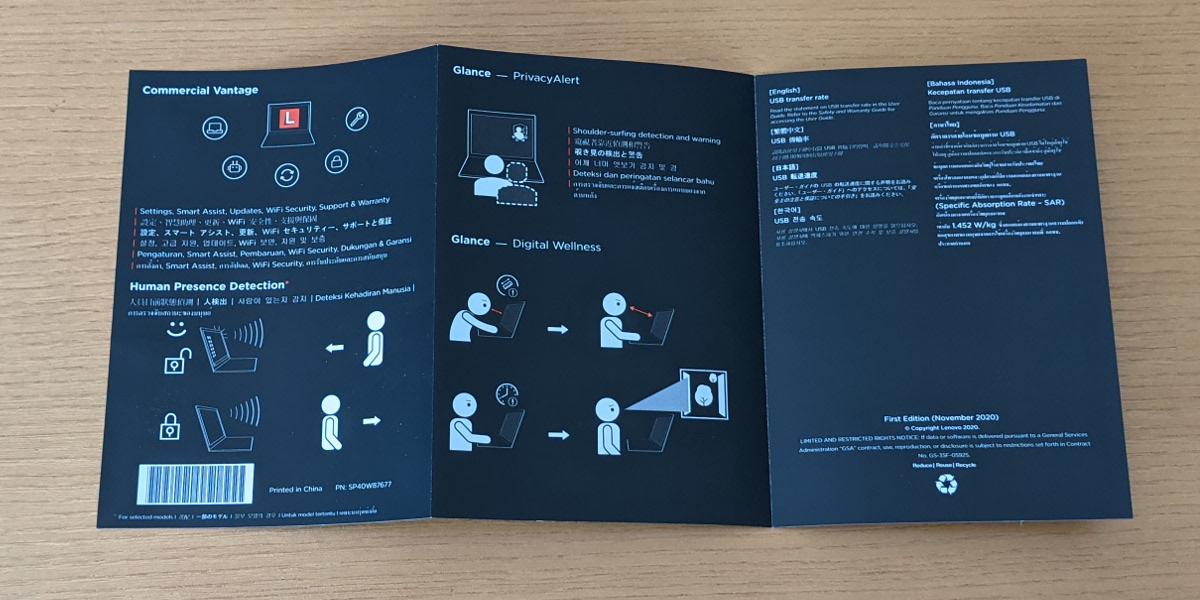 Lenovo ThinkPad X1 Nano スタートアップガイド