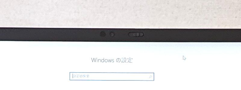 ThinkPad X1 Nano 上部ベゼル拡大