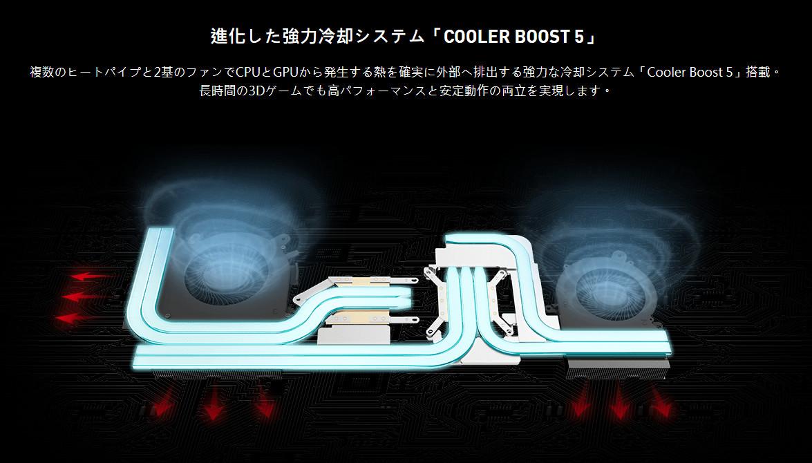 MSI GF65 Thin 10U/10S